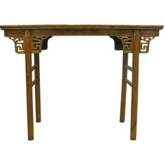 Small Chinese 19th Century Side Table