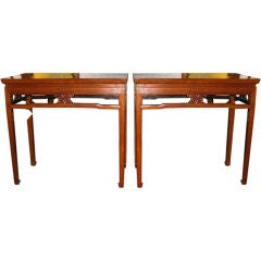 Pair of Chinese Early 19th Century Walnut Side Tables