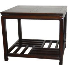 """Baker """"Far East""""  Side Table"""
