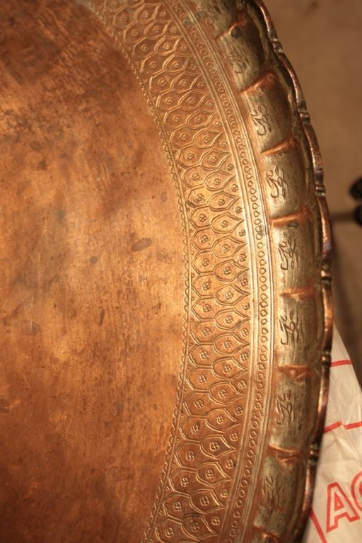 Chinese Hand Carved Walnut And Copper Coffee Table At 1stdibs
