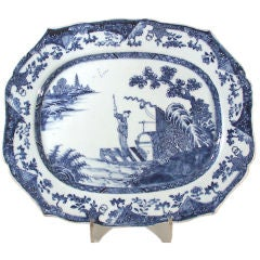A Chinese Export Underglaze Blue and White Large Shaped Dish