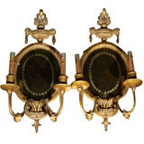 Pair of French Gilded and Mirrored Wall Sconces