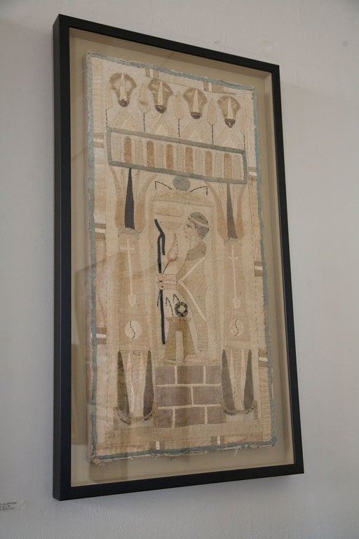 Antique Egyptian Applique Panels 3