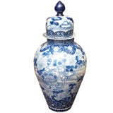 MONUMENTAL BLUE AND WHITE JAPANESE LIDDED JAR