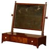 English Swinging Gentleman's Table Mirror of Flame Mahogany