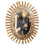 Italian Starburst Mirror