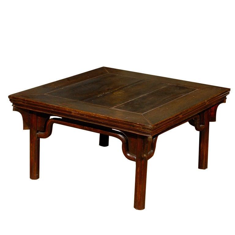 Ming Style Tea Table At 1stdibs