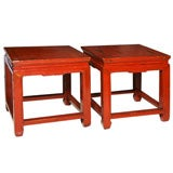 PAIR Chinese Red Lacquer End Low Tables