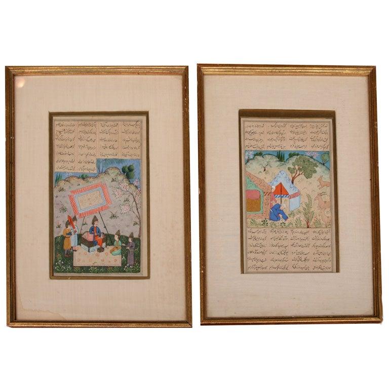 Isamic Illuminated Manuscript Pages