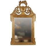 Louis XIV Style Gilded Mirror