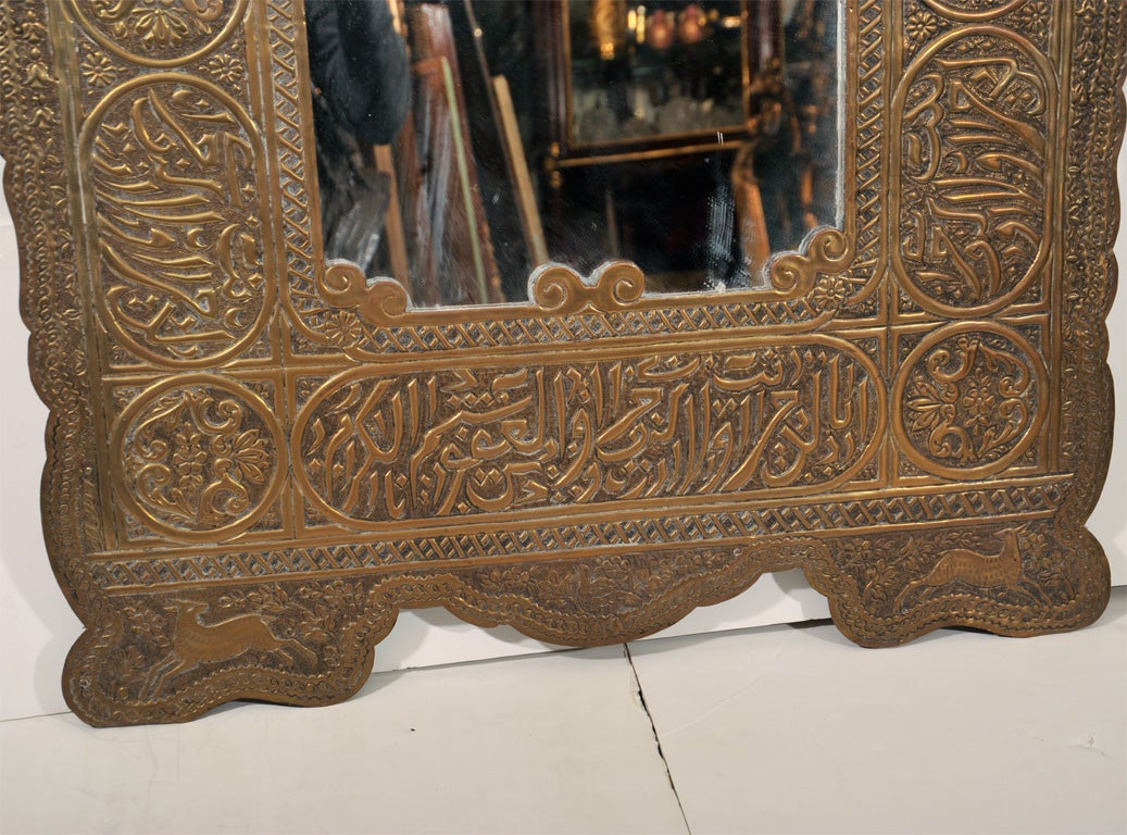 Antique Ottoman Islamic Embossed Metal Mirror At 1stdibs
