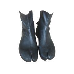 Wonderful Black Split Toe Tabi Boots from MARTIN MARGIELA Sz 9