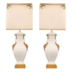 Pair of Large Porcelain and Gold Table Lamps