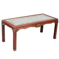 Jansen Chinese Coffee table thumbnail 1