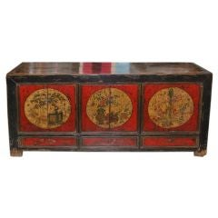 Chinese Lacquered Server / Sideboard