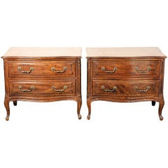 Pair of Louis XV style night chests by Henredon