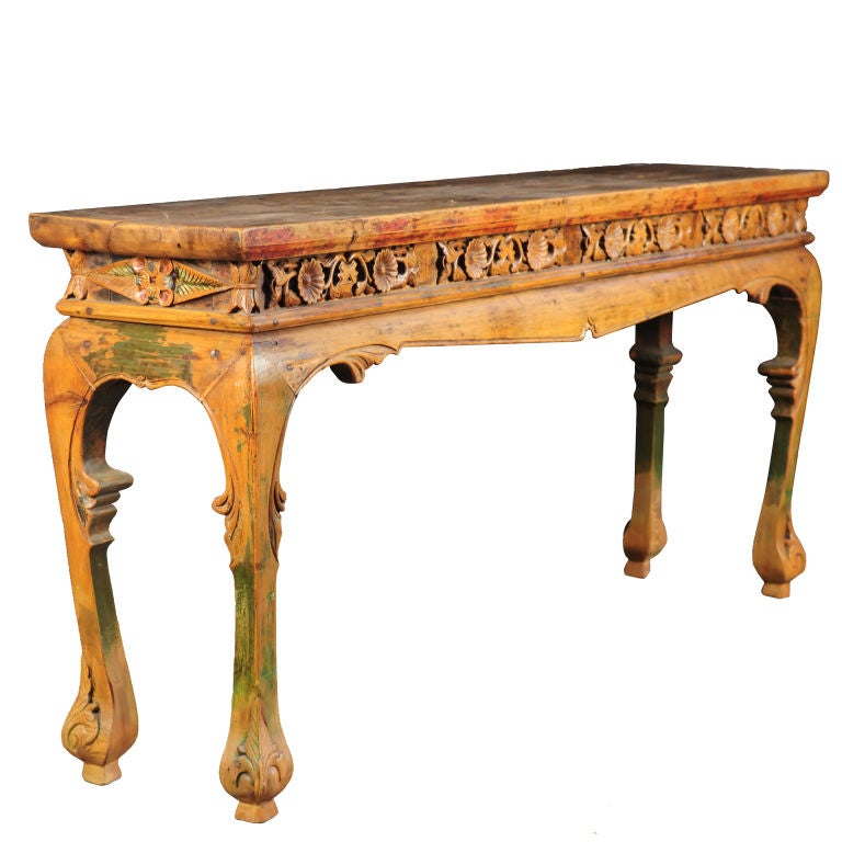 Ornate chrysanthemum table for sale at 1stdibs - Ornate hall table ...