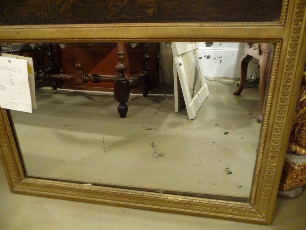 French 19th Century Trumeau Mirror with Oil Painting For Sale