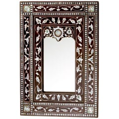 Syrian Inlaid Mirror