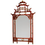 Lacquered Pagoda Mirror