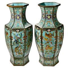Cloisonné Presentation Vases