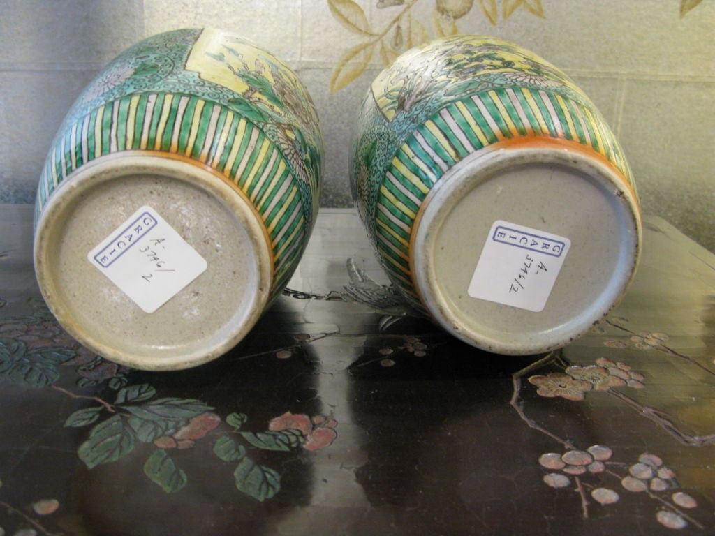 20th Century Pair of Chinese 19th Century Bisque Jars with Lids For Sale