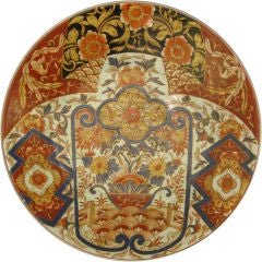 Massive Antique Japanese Imari Charger