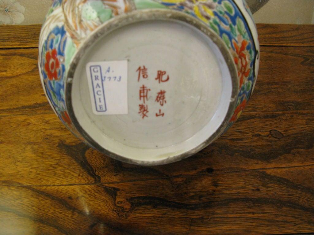 20th Century Antique Japanese Kutani Bottle Shaped Vase For Sale