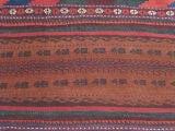 Baluch Kilim Runner image 5