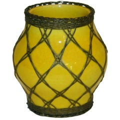 Awaji Pottery Japanese Scholar's Desk Yellow Brush Pot/Pencil Cup Bronze Weave
