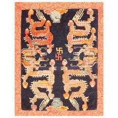Antique 20th Century Tibetan Rug / Carpet