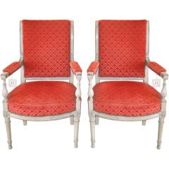 Matched Pair of French Grey Painted Fauteuils, one 18th Century