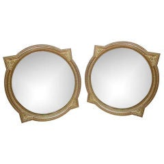 Pair of French Bronze Boudoir Mirrors