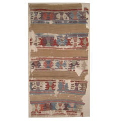 Early 18th Century Mounted Kilim Rug Fragment