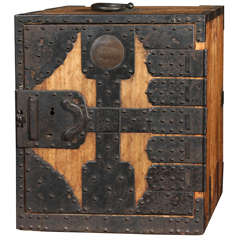 Japanese Ship's Lockbox Chest