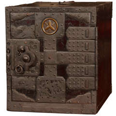 Japanese Ships Captain's Safe Chest