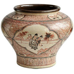 Chinese Cizhou Wedding Wine Pot