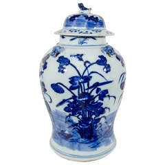Antique Chinese Porcelain Vase Blue and White