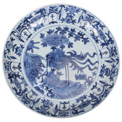 Antique Chinese Ming Period Blue & White Charger