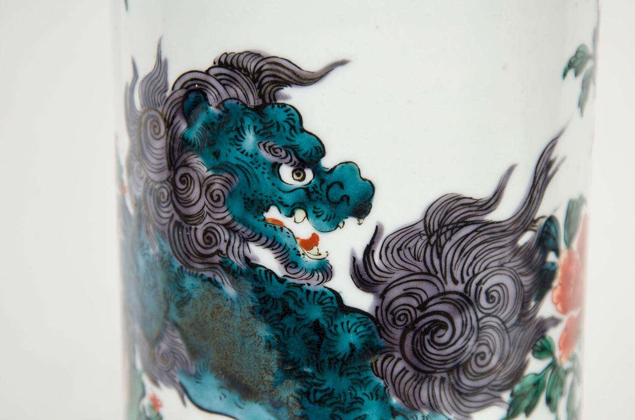 Mid-Century Modern Mid-Century Decorative Ceramic Japanese Vase For Sale
