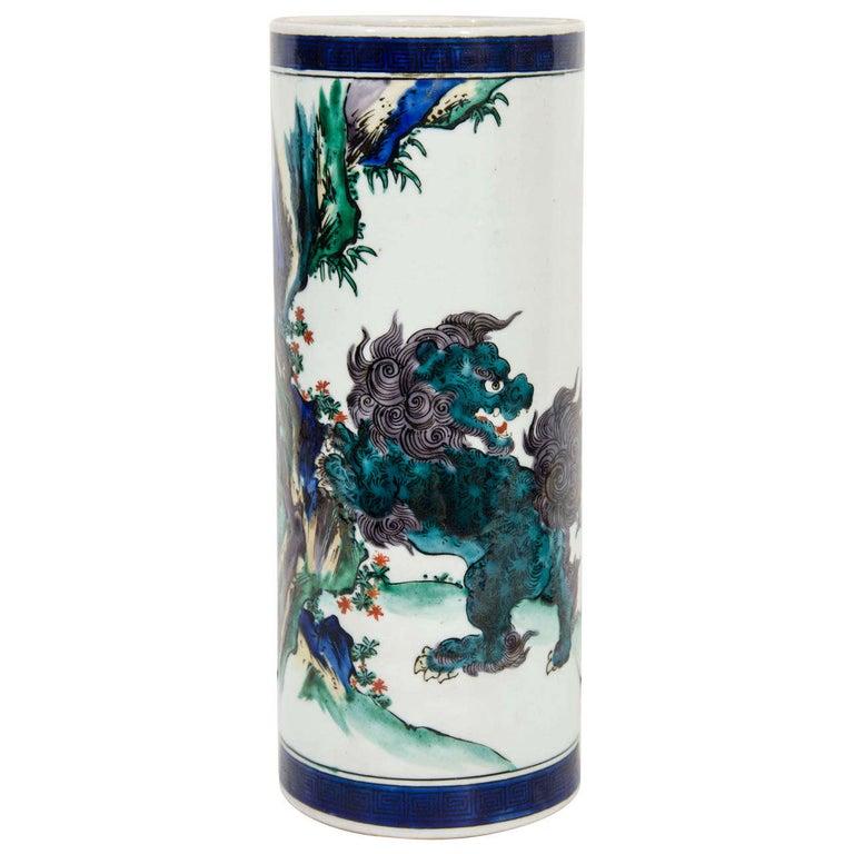 Mid-Century Decorative Ceramic Japanese Vase For Sale