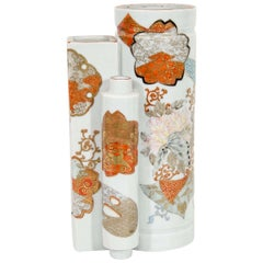 Japanese Porcelain Satsuma Three Ways Vase
