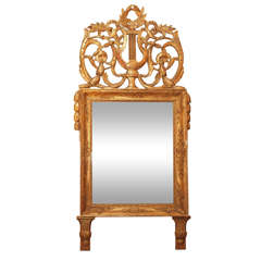 French Empire Giltwood Lyre Mirror
