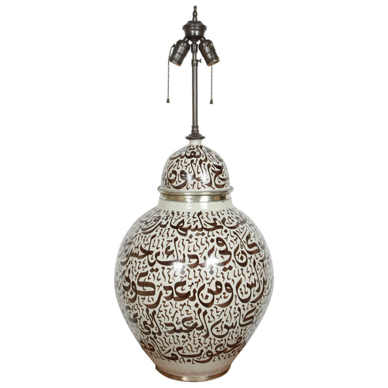 Large Moroccan Ceramic Table Lamp with Ottoman Arabic Calligraphy