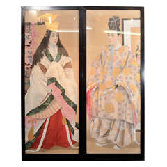 Pair of Japanese Emperor and Empress Framed Paintings