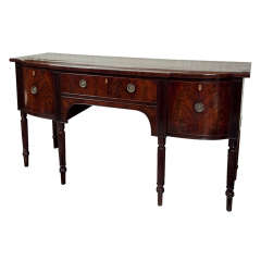 English Mahogany Sideboard on Fluted Legs