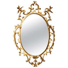 19th Century Finely Carved and Gilded English Mirror in the 18th Century Taste