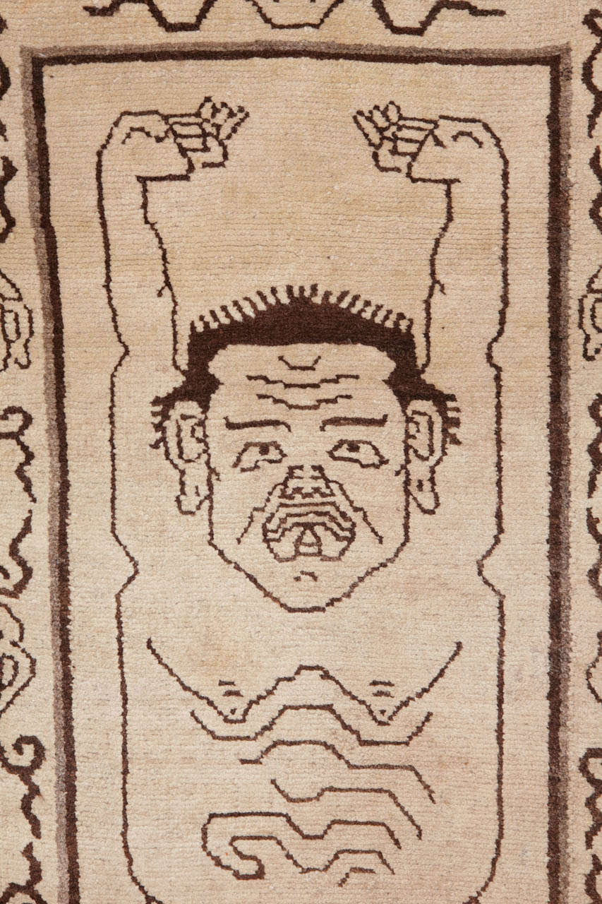 Tibetan Tantric Rug At 1stdibs