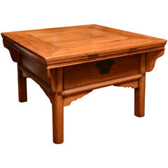 Turn of the Century Qing Dynasty Southern Elm Tea Table with Single Drawer