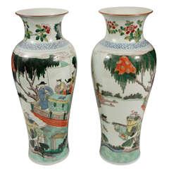 Late 19th c.  Famille Verte Chinese Porcelain Vases